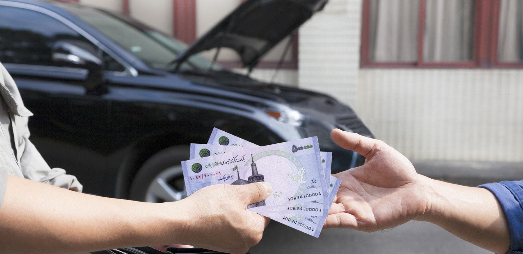 اصول خرید ماشین اقساطی