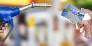 فراموشی رمز کارت سوخت