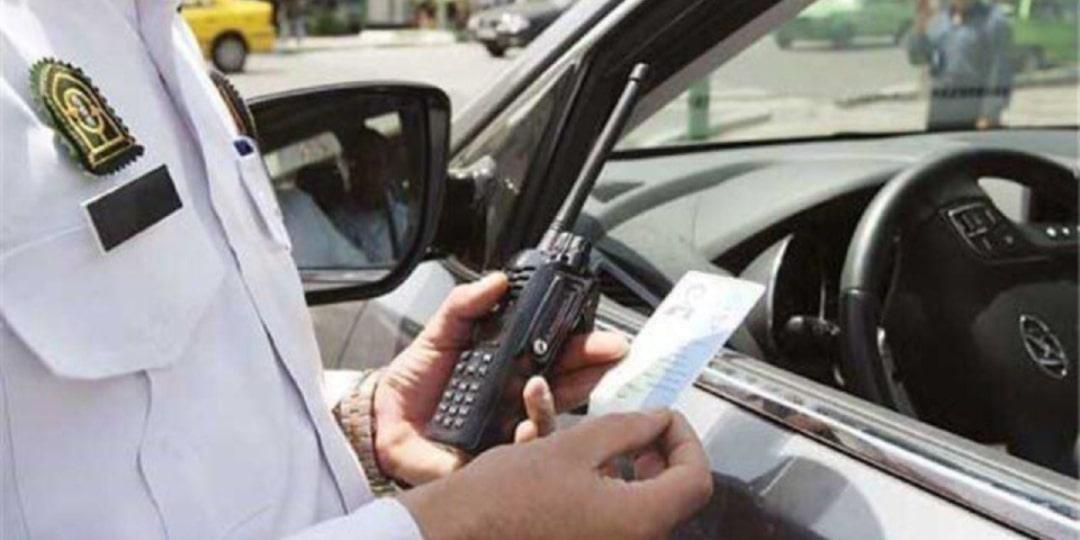 خلافی و جریمه خودرو