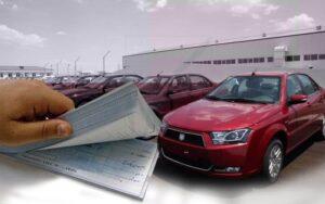 لیزینگ خودروی داخلی