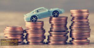خرید ماشین برای سرمایه گذاری